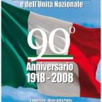 4 novembre 2008: 90 anni d'unità d'Italia